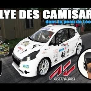dans la peau de Léo Rossel - Rallye des Camisards [VR Oculus Rift]