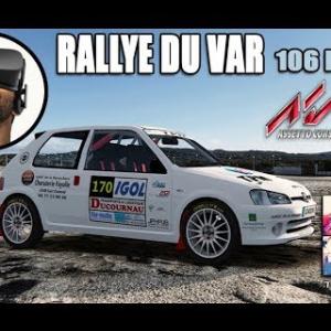 Rallye du Var : 106 Rallye phase 2 [vidéo VR - Oculus Rift]