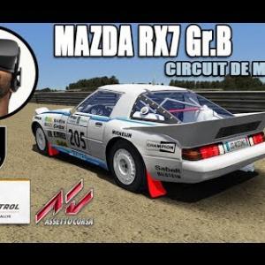 MAZDA RX7 Gr.B sur le circuit de Monteils [vidéo VR - Oculus Rift]