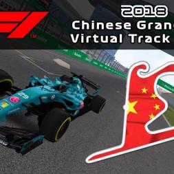 2018 F1 Chinese Grand Prix | Virtual Track Guide | Shanghai, China | ACFL 2018