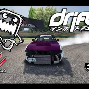 Drift my Assetto Corsa !
