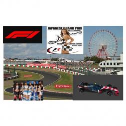 RSS Formula Hybrid 2018 Suzuka Circuit Japan - 15 laps race