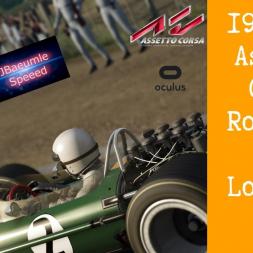 Assetto Corsa 1967 GPL Championship - Intro + Qualy