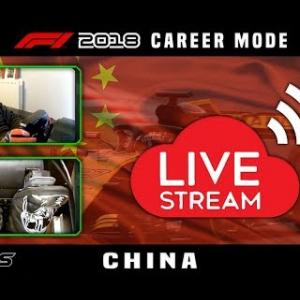 F1 2018 LIVE Career Mode #3 Shanghai, China