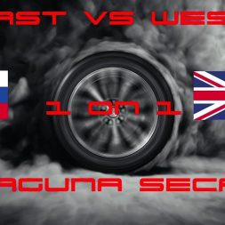 1 on 1 - Audi TTRS (VLN) - Laguna Seca