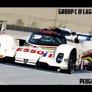 Assetto Corsa VR - Group C @ Laguna Seca - Peugeot 905