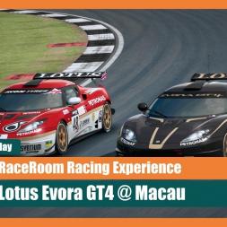 Early Access: RaceRoom Racing Experience - Lotus Evora GT4 @ Macau