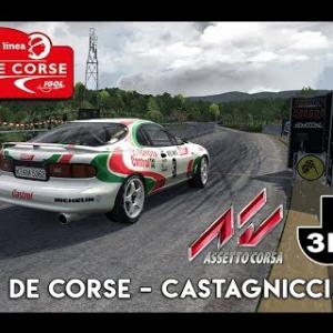 TOUR DE CORSE – CASTAGNICCIA [ASSETTO CORSA VR]