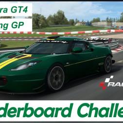 Lotus Evora GT4 - Nürburgring Grand Prix - Leaderboard Challenge - RaceRoom Racing Experience