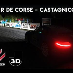 TOUR DE CORSE - DE NUIT – CASTAGNICCIA [ASSETTO CORSA VR]