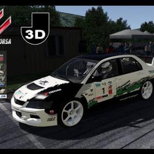 Fabrice Morel - Rallye des Camisards 2018