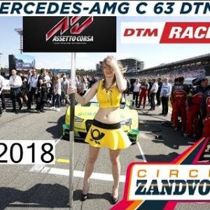 Mercedes AMG C63 DTM 2018 - 15 laps - VICTORY @ Zandvoort 2018