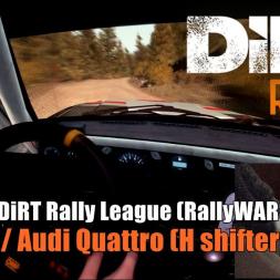 [32:9] DiRT Rally League - Group B Audi Quattro / H Shifter + Clutch