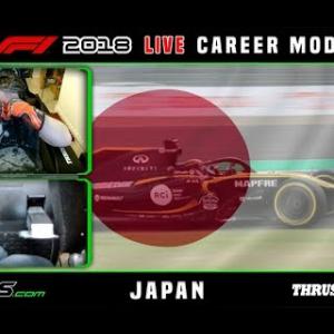 F1 2018 LIVE Career Mode #17 Suzuka, Japan