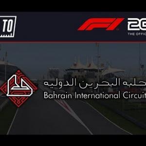 F1 2018 HOW TO: Sakhir, Bahrain