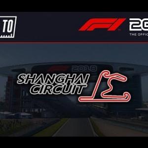 F1 2018 HOW TO: Shanghai, China
