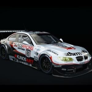 BMW M3 GT2 - 6 clean laps at SPA around 2.25 m per lap - Assetto Online