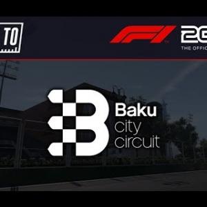 F1 2018 HOW TO: Baku, Azerbaijan