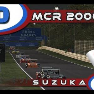 Oculus rFactor2 - MCR 2000 @ Suzuka - 1/2 RD