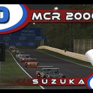 Oculus rFactor2 - MCR 2000 @ Suzuka - 2/2 RD