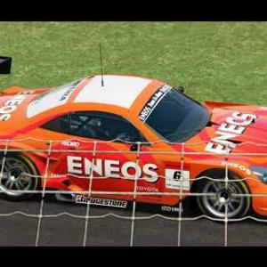 Assetto Corsa RTM  GT500 Mod Cars @ Watkins Short