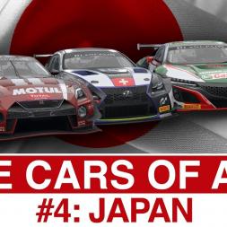 Assetto Corsa Competizione Cars #4: Japan