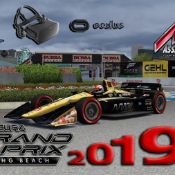Assetto Corsa VR * Long Beach 2019 [released]