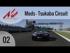 Assetto Corsa Mods #02 - Tsukaba Circuit | Let's Play Assetto Corsa [HD]