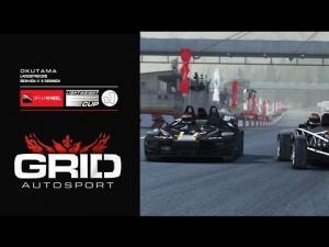 GRiD Autosport  Multiplayer [HD+] ★ KTM X-Bow R ★ Okutama [long layout]