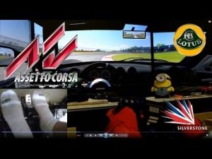 Assetto Corsa - Lotus Exige @ Silverstone GP