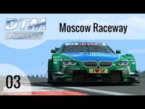 R3E DTM Experience #03 - BMW M3 DTM @ Moscow Raceway [HD]