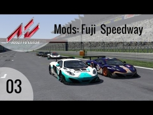 Assetto Corsa Mods #03 - Fuji International Speedway | Let's Play Assetto Corsa [HD]