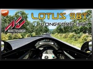 Assetto Corsa - NEW Lotus 98T | A.Senna @ Longford 1967