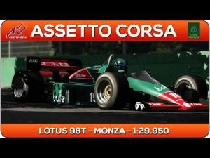 Assetto Corsa | LOTUS 98T - Monza 1:29.950