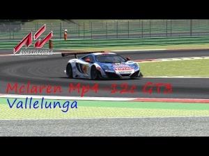 Assetto Corsa | Mclaren MP4-12C GT3 - Vallelunga | 1.33.664