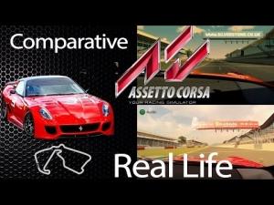 Assetto Corsa vs Real life - Ferrari 599xx @ Silverstone