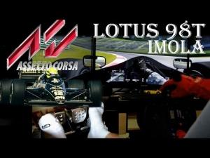 Assetto Corsa - New Lotus 98T @ Imola