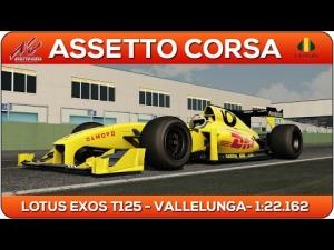 Assetto Corsa | LOTUS EXOS T125 - Vallelunga 1:22.162