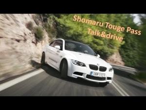 BMW M3 E92 DRIFT - Shomaru TOUGE pass - Assettocorsa - Talk&Drive - CLAUSTROFOBIA