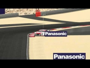 PSRL Endurance Series 2012 | Bahrain Test | Fly