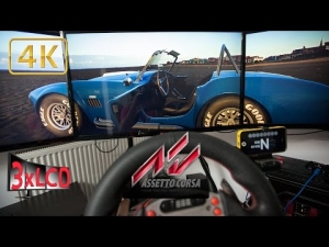Assetto Corsa Shelby Cobra at Goodwood Triple Screen in Ultra 4K onboard