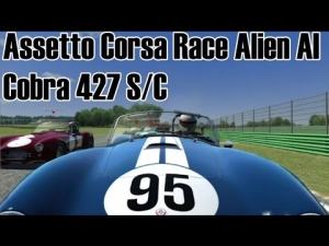 Assetto Corsa Cobra 427 S/C Alien AI Race