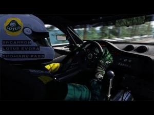 Assetto Corsa - Lotus Evora Rallysprint Shomaru Pass