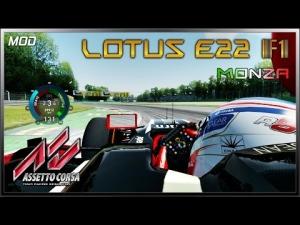 Assetto Corsa - Lotus E22 F1 (Mod) @ Monza / Onboard Lap