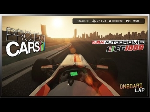 Project CARS Onboard - (Ultra Settings) Formula Gulf 1000 @ Dubai Autodrome