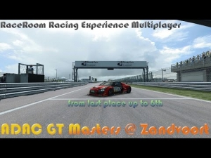 R3E Multiplayer - From last place up to 6th | ADAC GT Masters