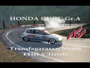 Assetto Corsa | Honda Civic SIR-II GROUP A | Transfagarasan North