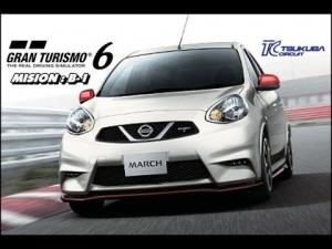 Gran Turismo 6 - Nissan March 125R ' 07 @ Tsukuba Circuit
