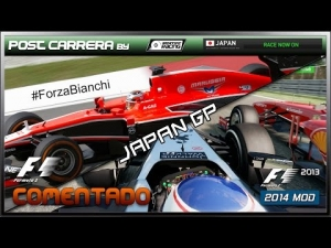 F1 2013 Gameplay (2014 Japan GP | Post Carrera by ADRIANF1esp | Comentado #ForzaBianchi)