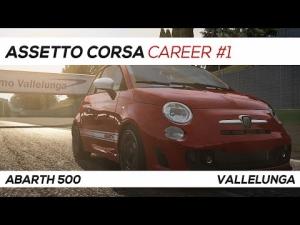 Assetto Corsa | Career - Novice Series Event 1